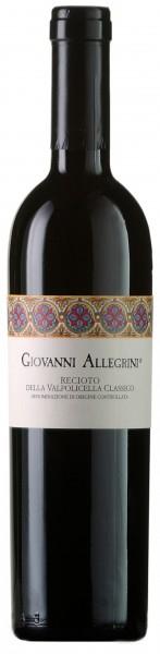 Giovanni Allegrini Recioto della Valpolicella Classico DOCG 2013 500ml