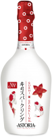 Yu Sushi Vino Spumante Extra Brut